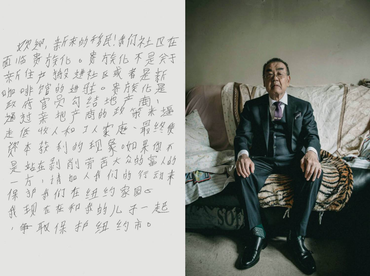Photos: Haruka Sakaguchi's portrait of an Asian businessman sitting on the sofa in his home.