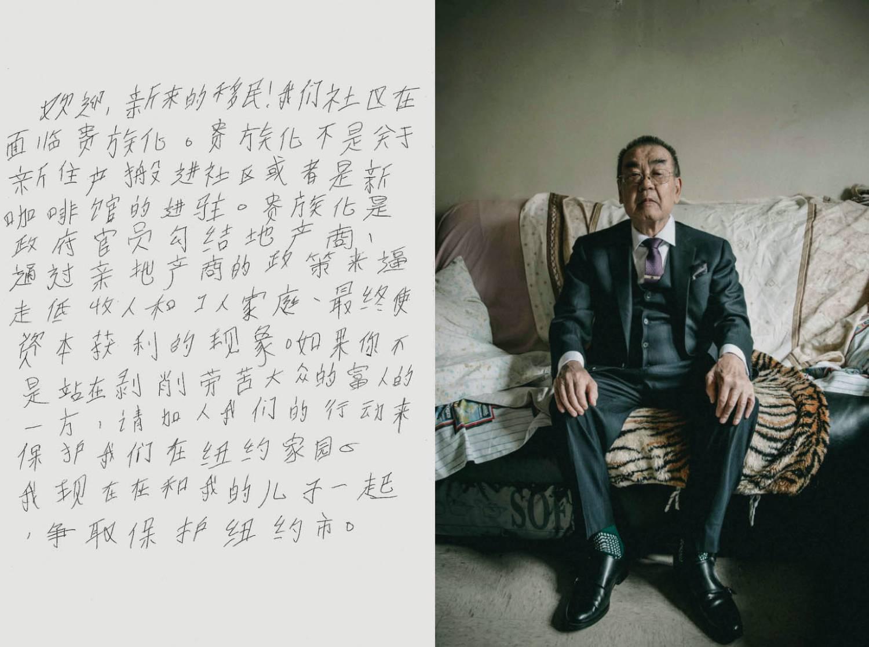Photos: Haruka Sakaguchi's portrait of an Asian businessman sitting on the sofa in his home.
